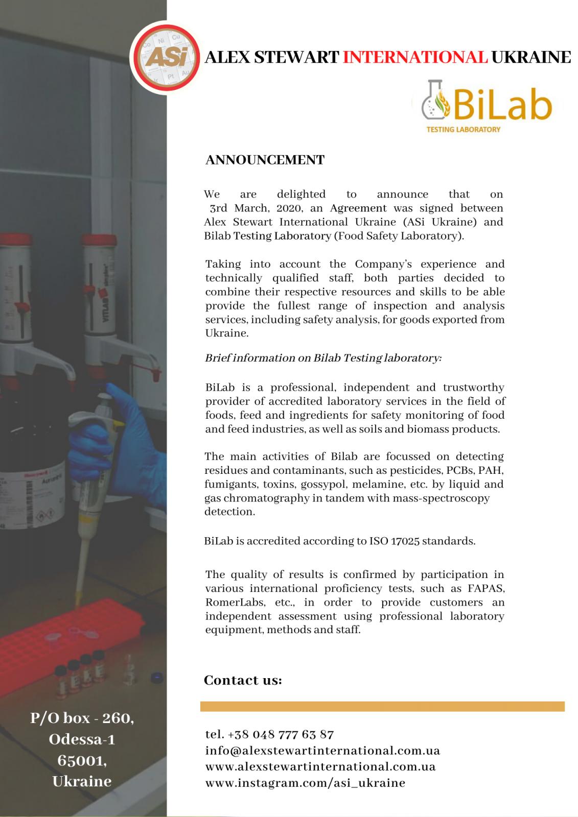 Соглашение между Alex Stewart International Ukraine (ASi Ukraine) и Испытательной лабораторией BiLab (Лаборатория Пищевой Безопасности)