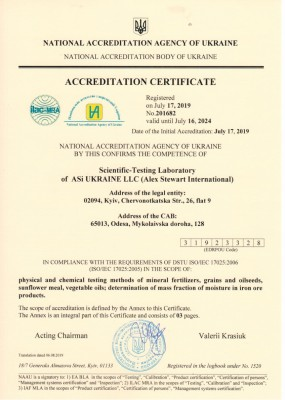 Accreditation Certificate.jpg